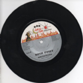 SALE ITEM - Boom Donovan - Rosie Posey / version (Light Of Lights) 7''